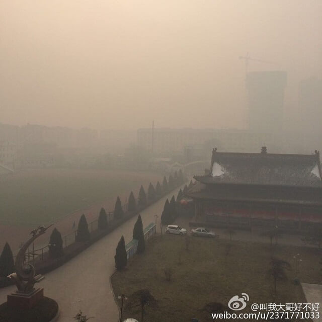 pollution, Taigu, province de Shanxi